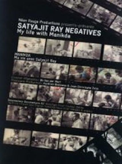 Satyajit Ray Negatives