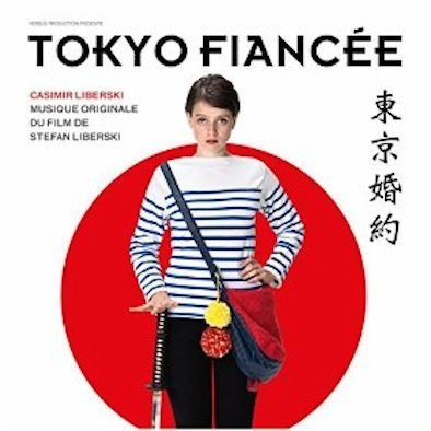 Tokyo Fiancé BO