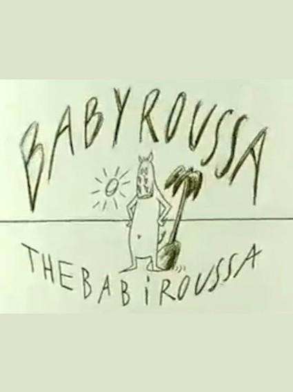 Babyroussa the Babiroussa